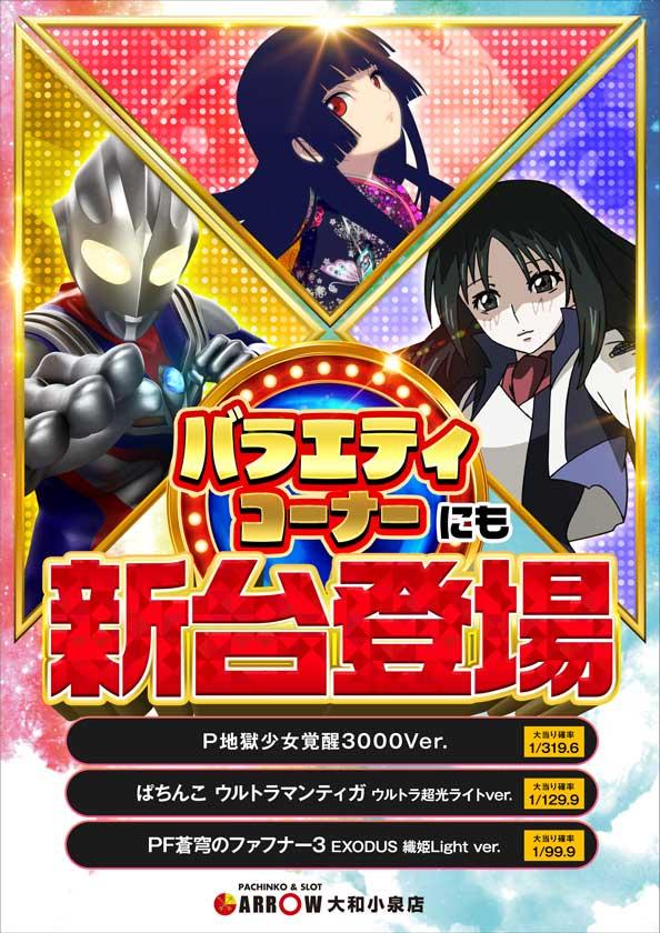 1円7.19