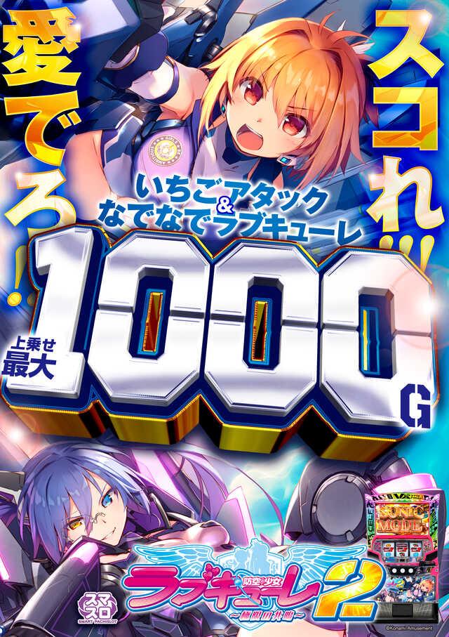 フィギュアスケートを応援しています