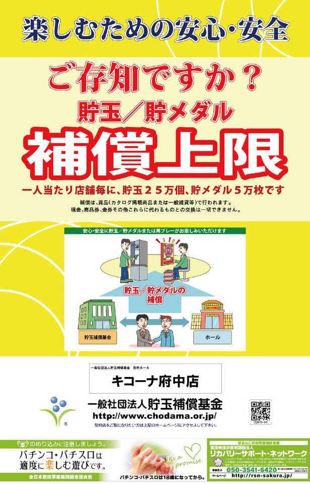 最新MAP