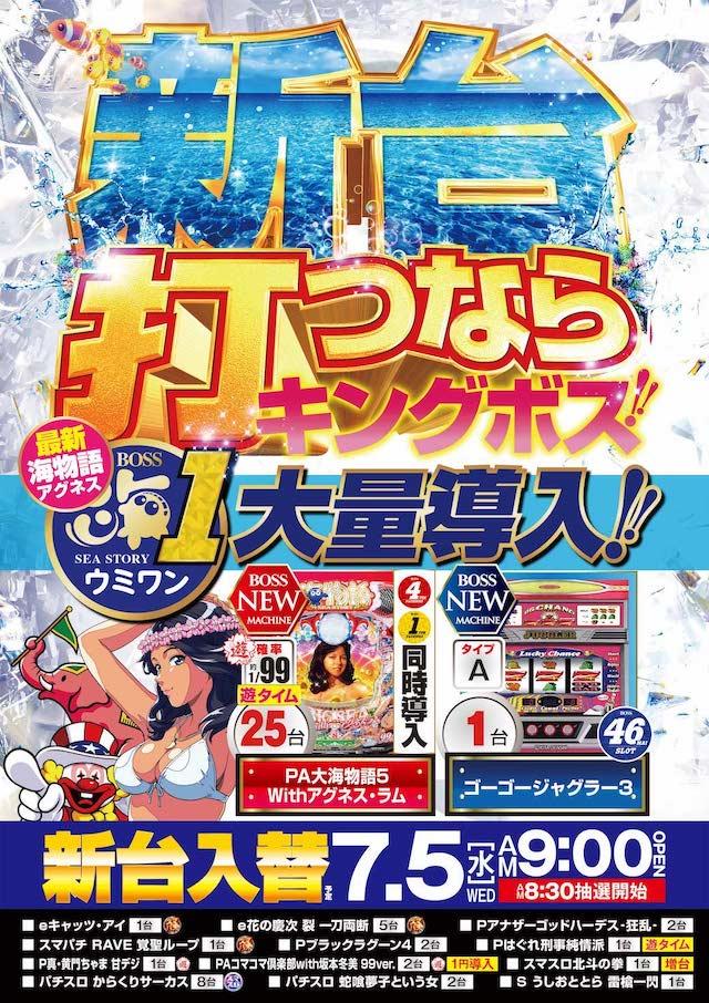 LINE�