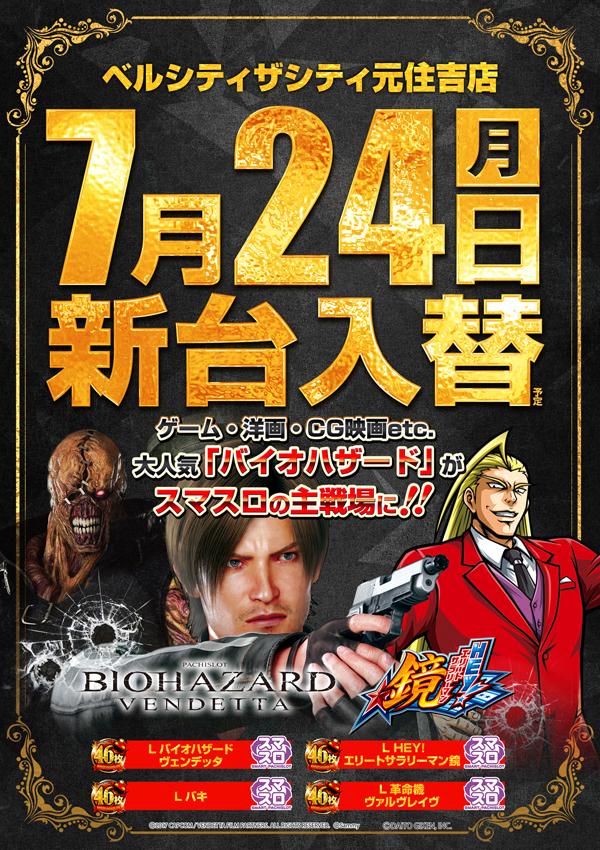 https://idn.p-world.co.jp/hall/15182/img_warehouse/basic/1/8.jpg?1627527347