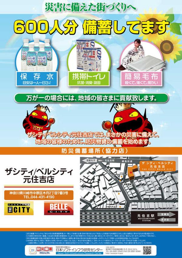 12月7日(土)南浦和888遂に明日グランドオープン!