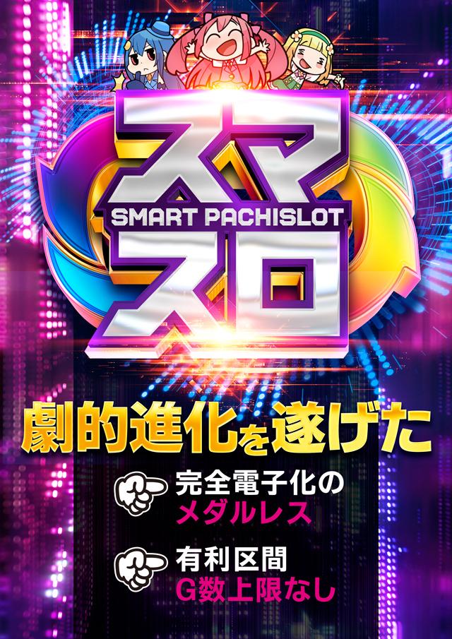 3月18日(月)10:00新装開店!!
