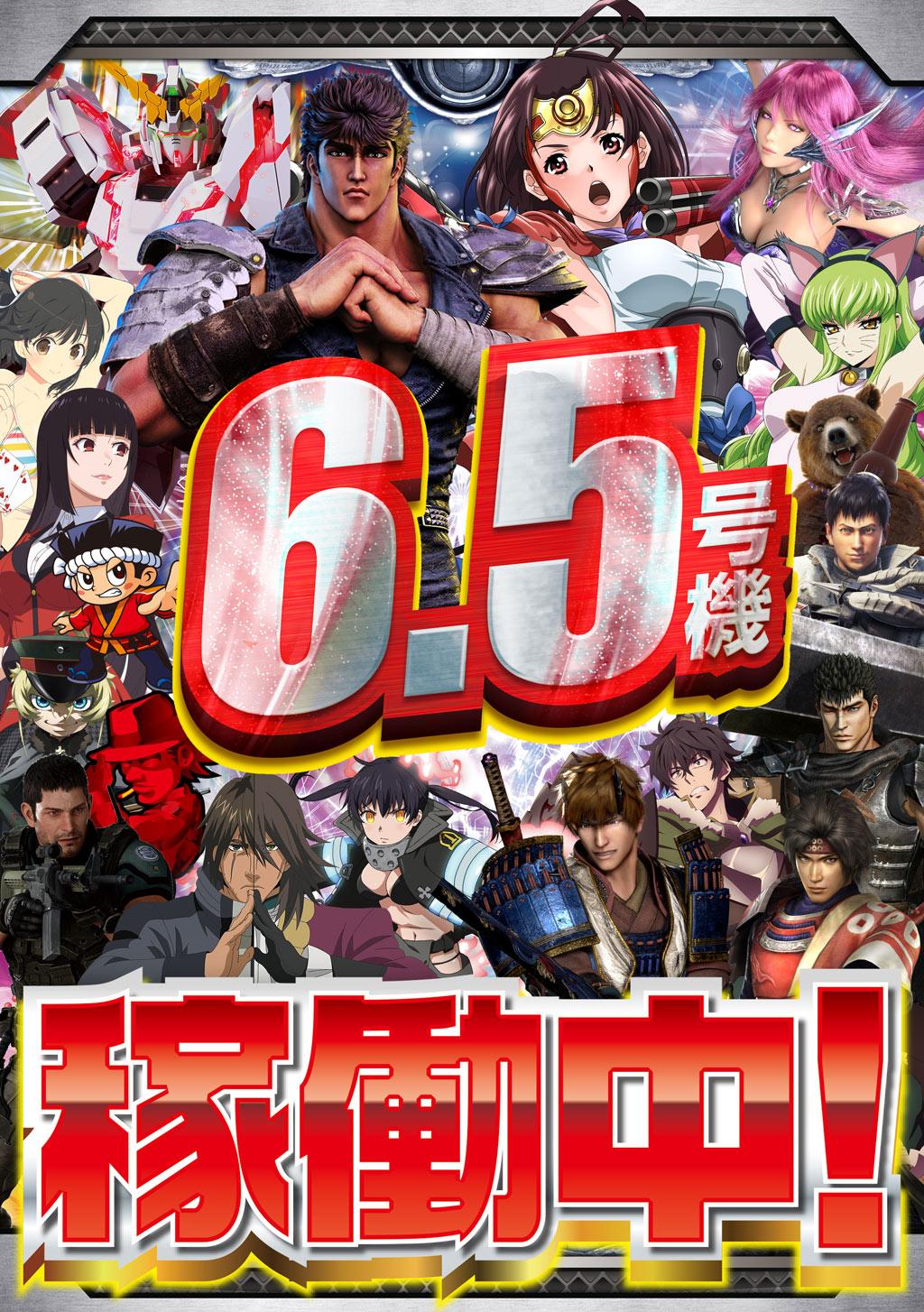 P〈物語〉シリーズセカンドシーズン!ぱないの!