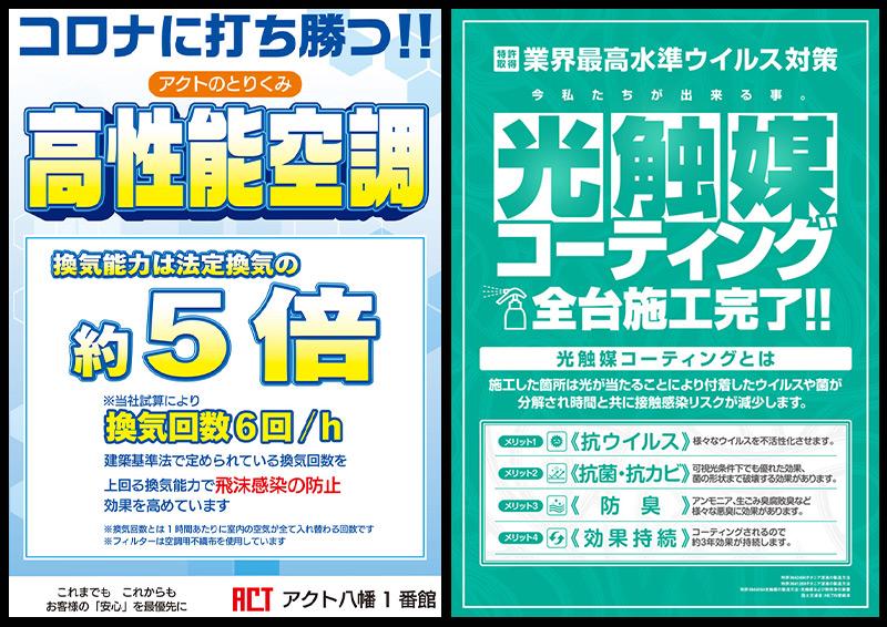 1円5.15