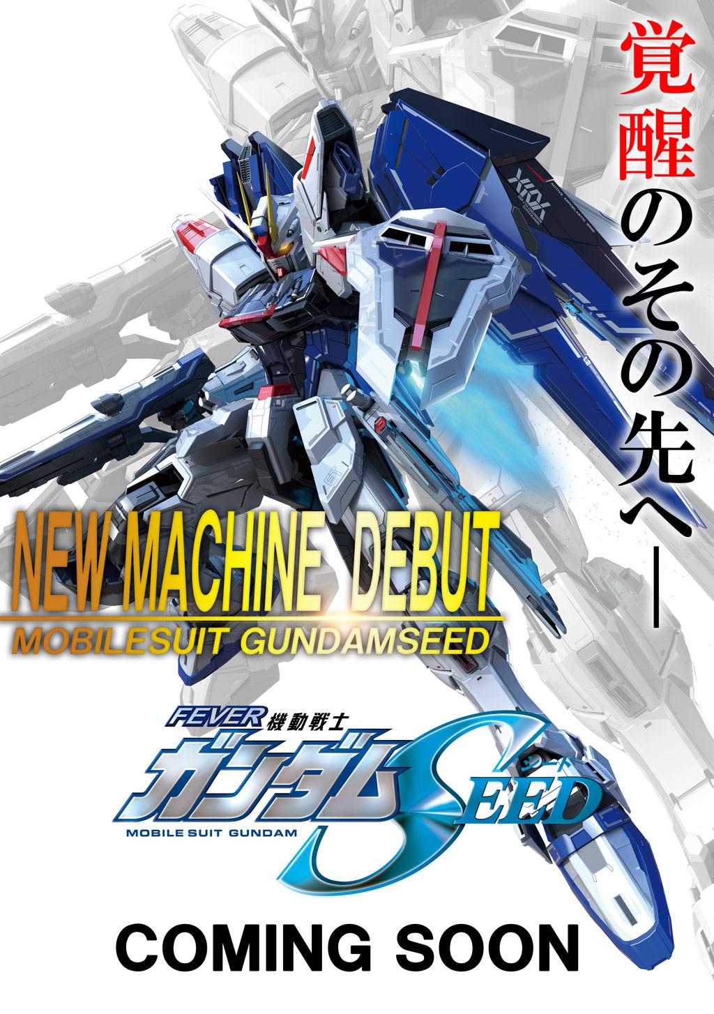 10月19日、20日朝10時開店!!