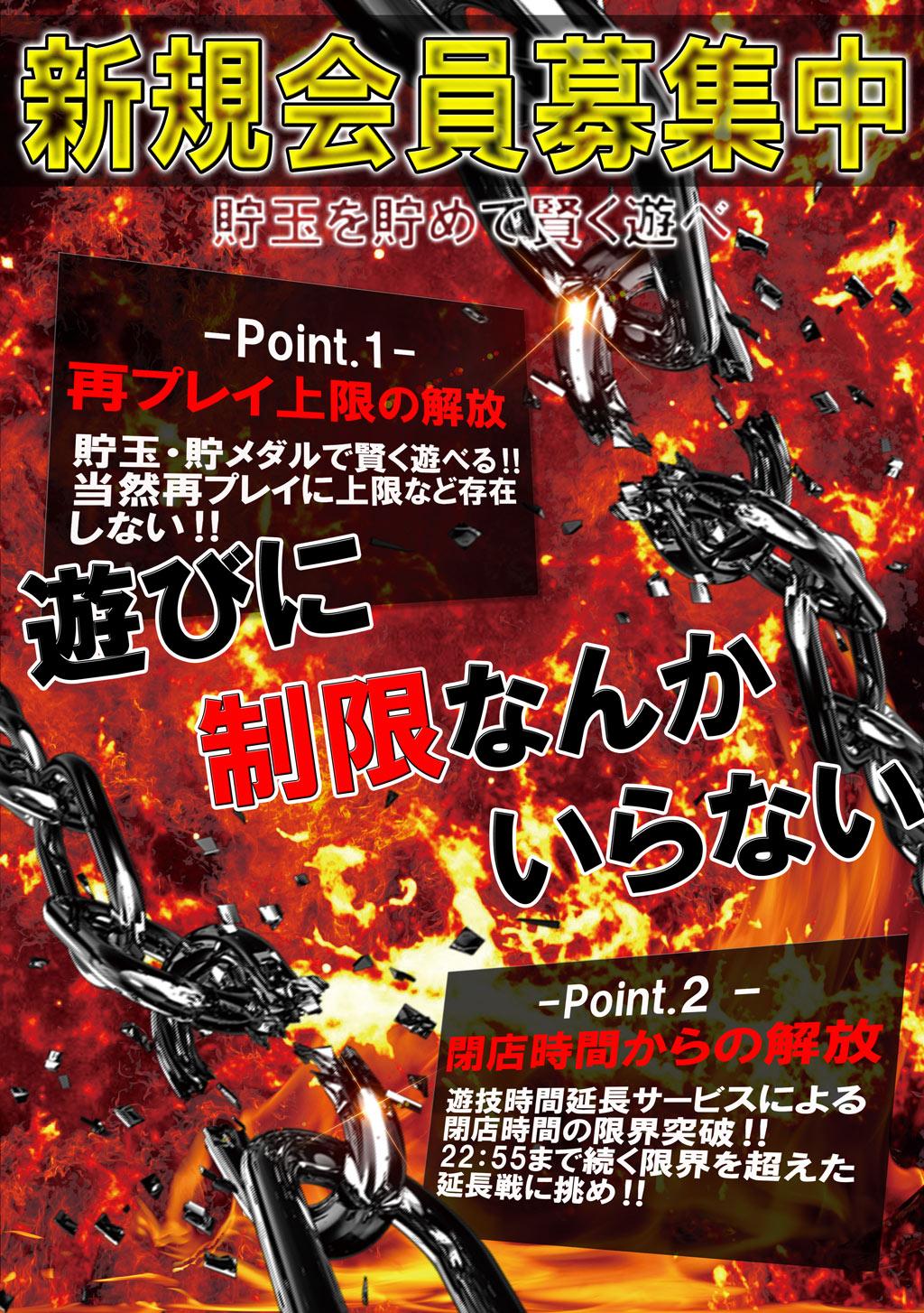 LINE@友だち2222名突破!!