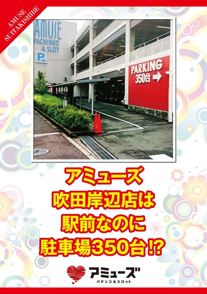 PROKUROKU2400ちょい恐Ver.