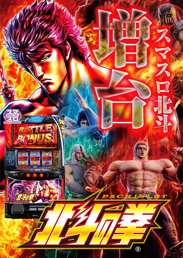 11月16日2円