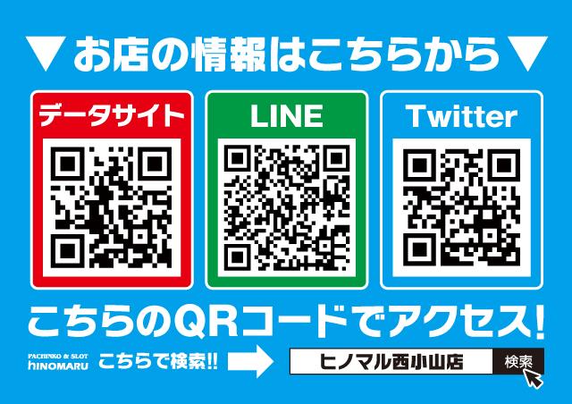 WEB QR