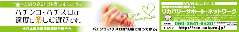 1円最新台