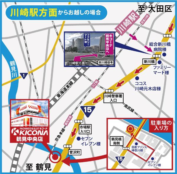 川崎駅方面