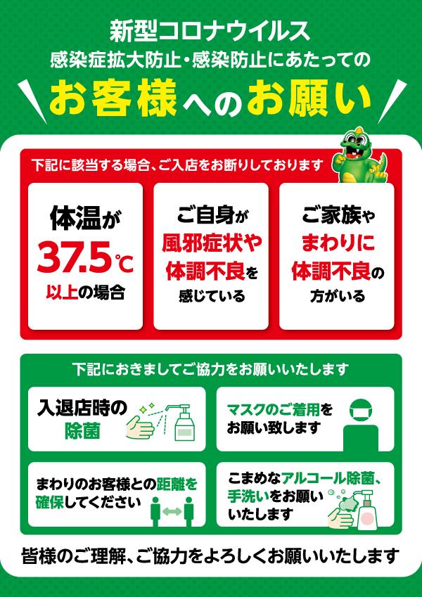 50銭ぱちんこ海
