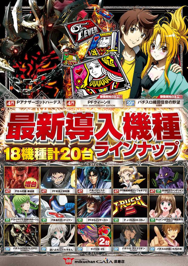 2.8 1円