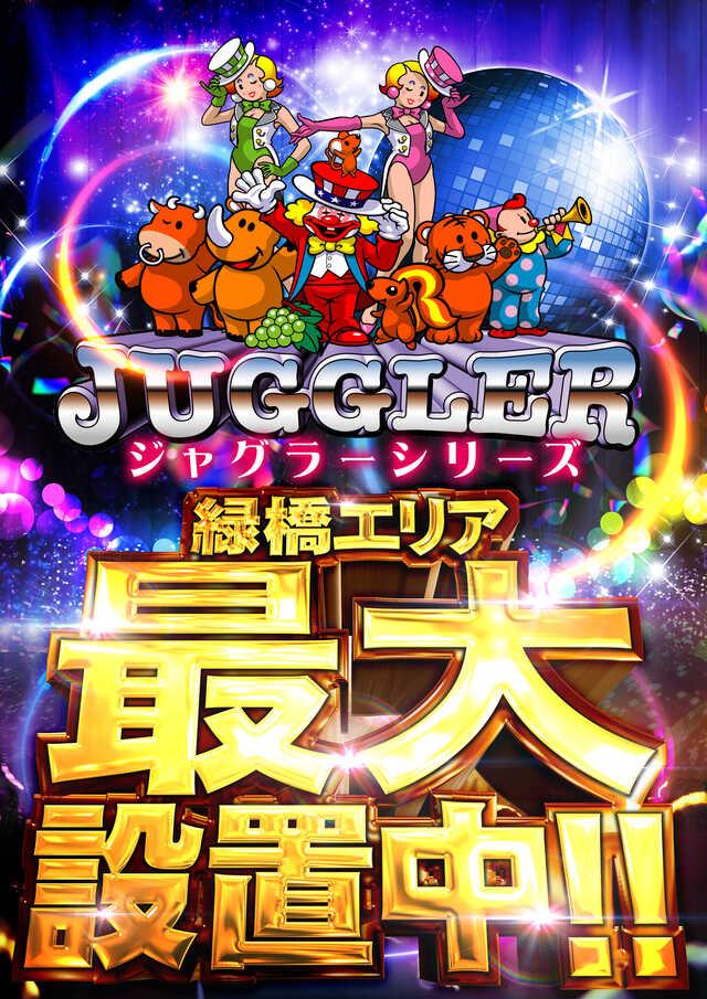 1121 1円ラインナップ