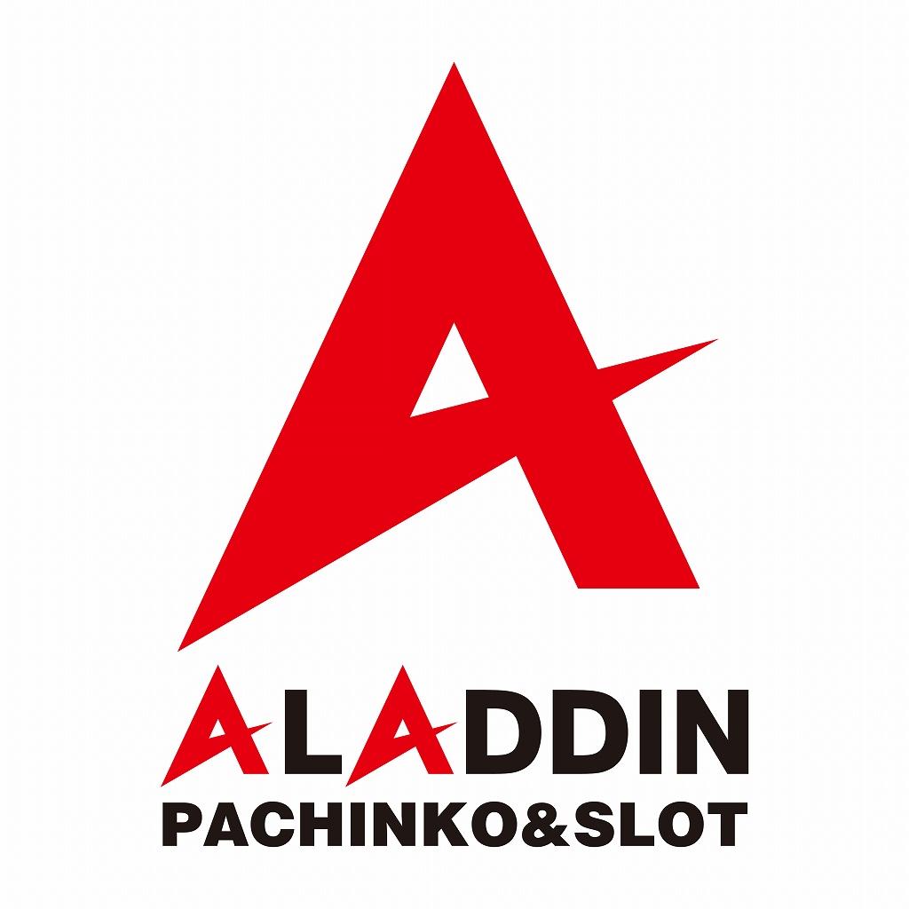 ALADDINロゴ