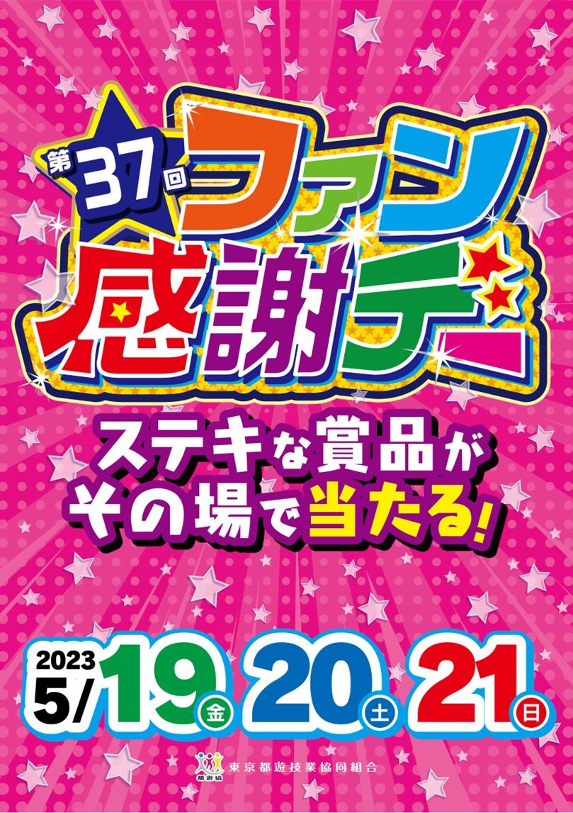 LINEidはuno-kiyoseです。