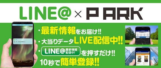 LINE新画像
