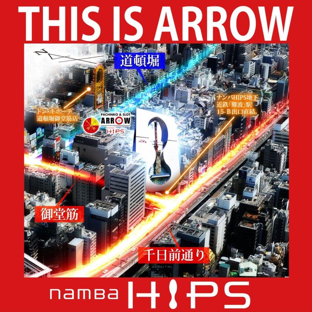 namBa HIPS 道案内