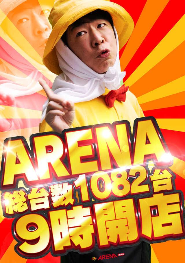 1.12_1円フロアマップB
