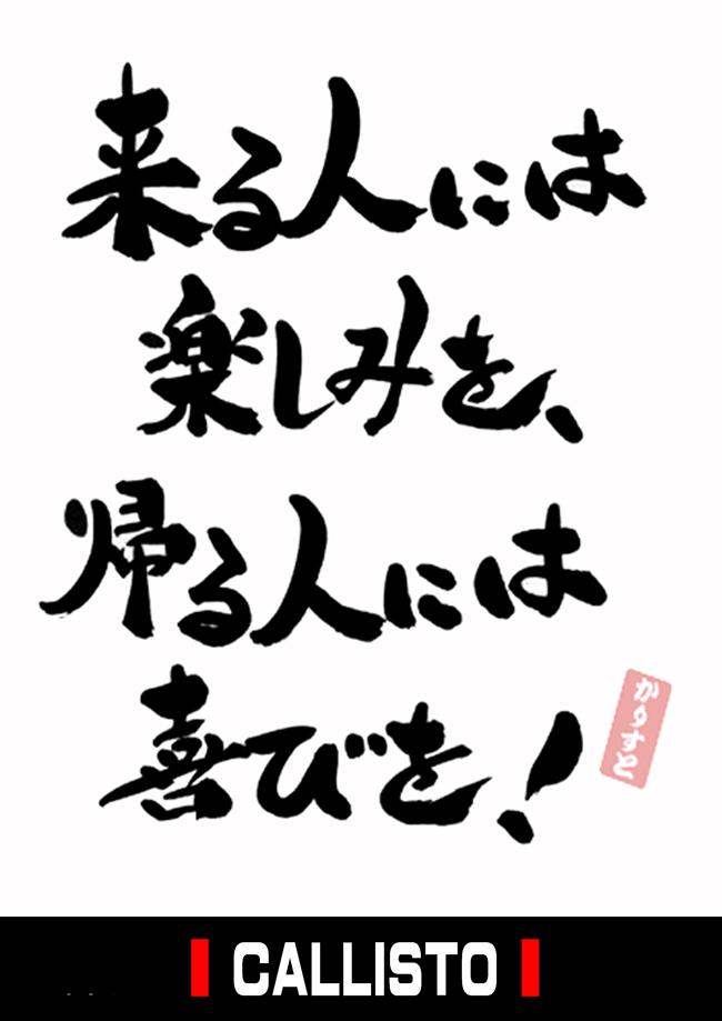 kuruhito