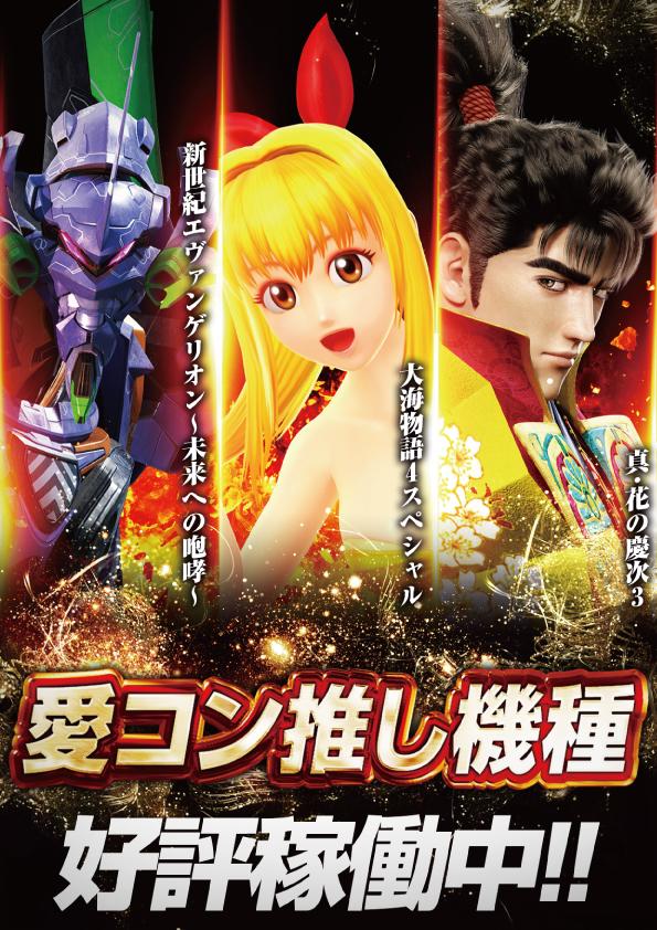 10.4 1円