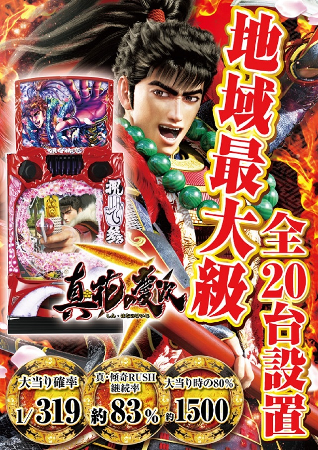 1/12 1円