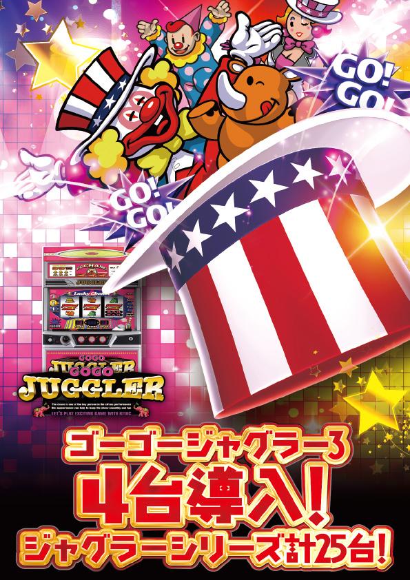 10/7 5円