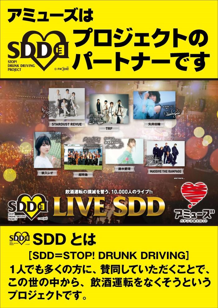 9.8 1円ラインナップ