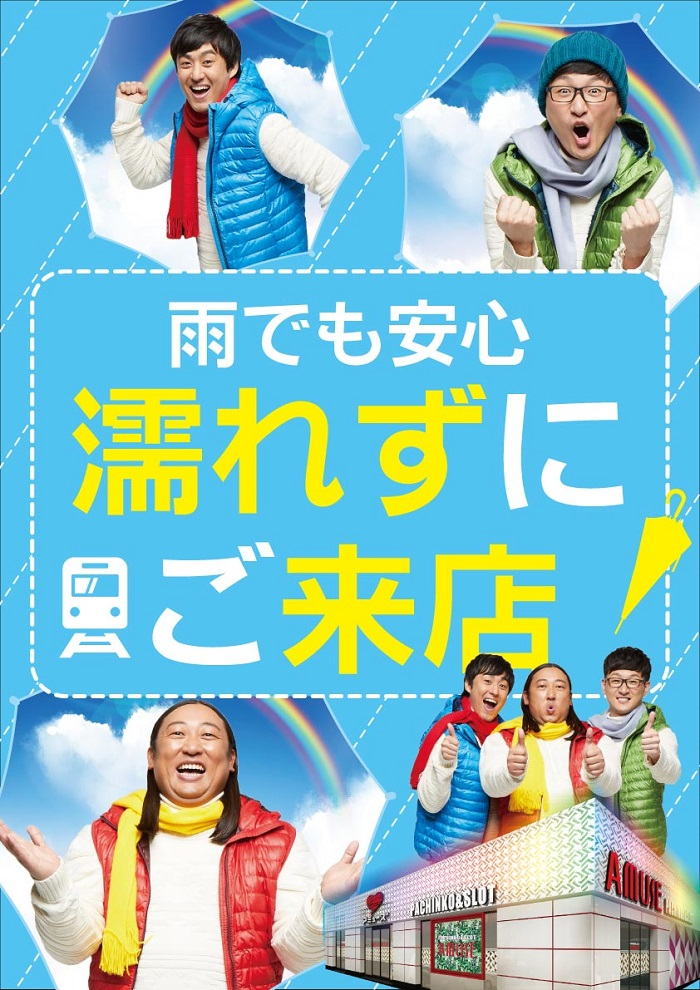 11.101円ラインナップ