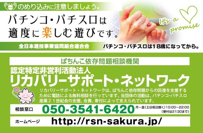 ぱちんこ 劇場版まどか☆マギカ