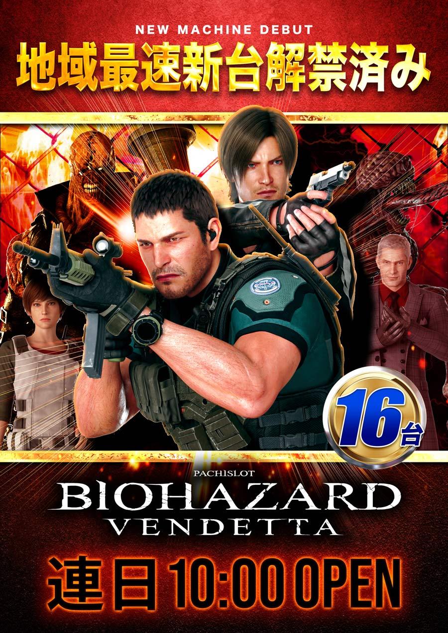 2円35台