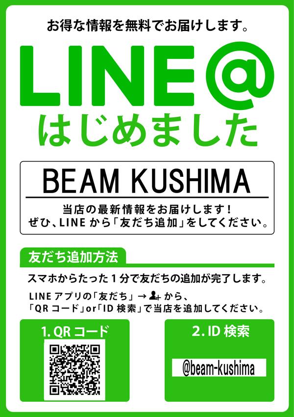 LINE@H.P用