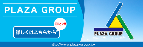 plazagroup