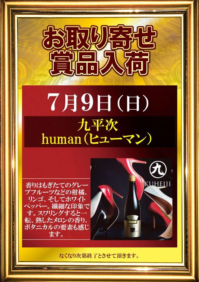 リカバリー最新(11.1)