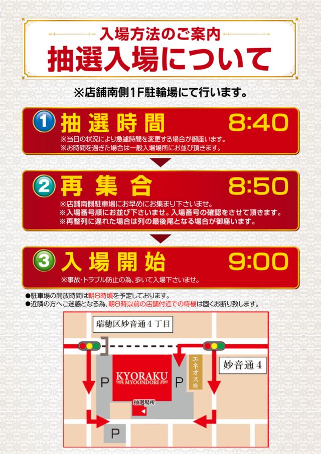 LINE 1000人突破