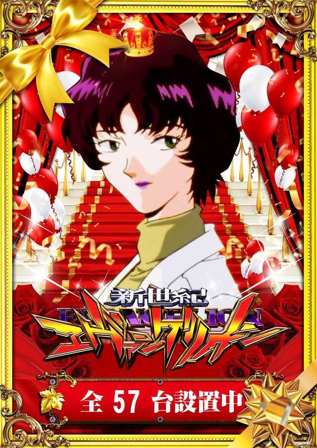 6.17新装1円