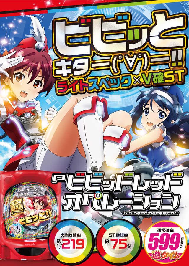 アイマリン1円