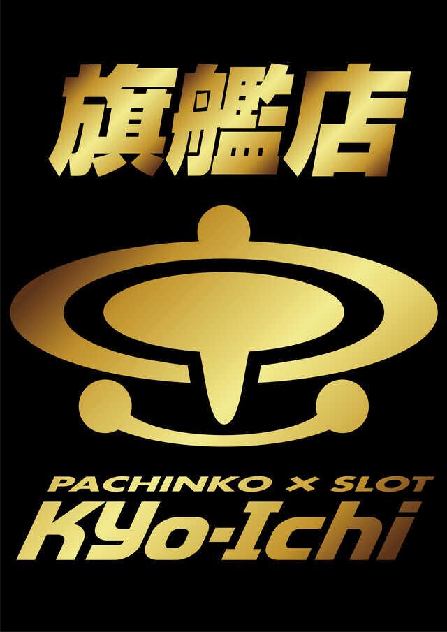 9.17新台ポスター