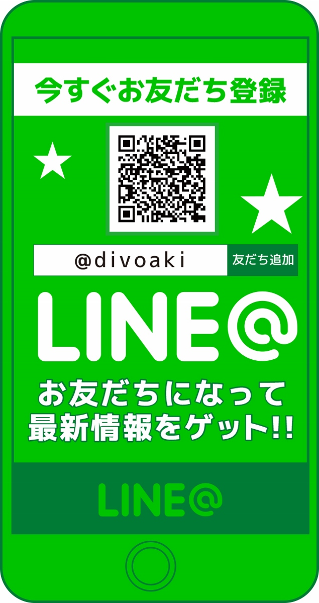 LINE AKI