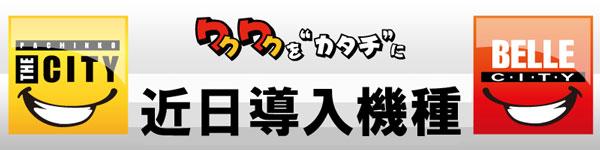 10-151円フロアマップ