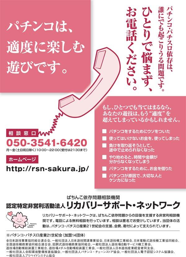12-17 1円