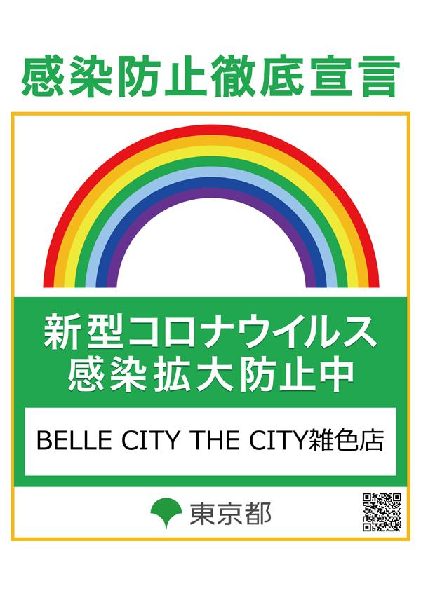 2-21 1円パチンコ