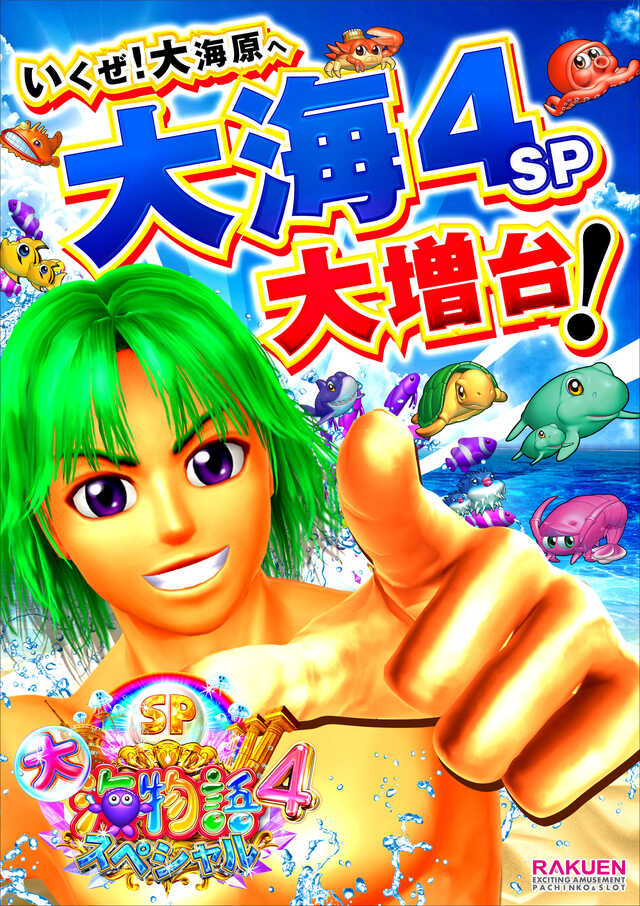 【全店用】【徹底顧客主義】週末ポスター
