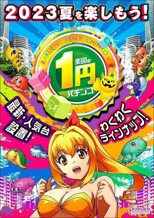 3.4F加熱式タバコ喫煙可