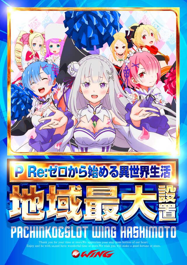 まどか☆マギカシリーズ 合計20台設置