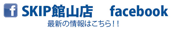 館山facebook