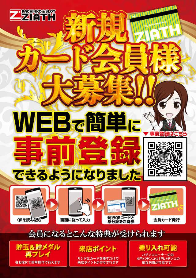 10月21日ガンダム増台!!