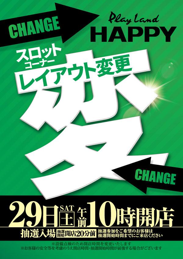 除菌+手袋
