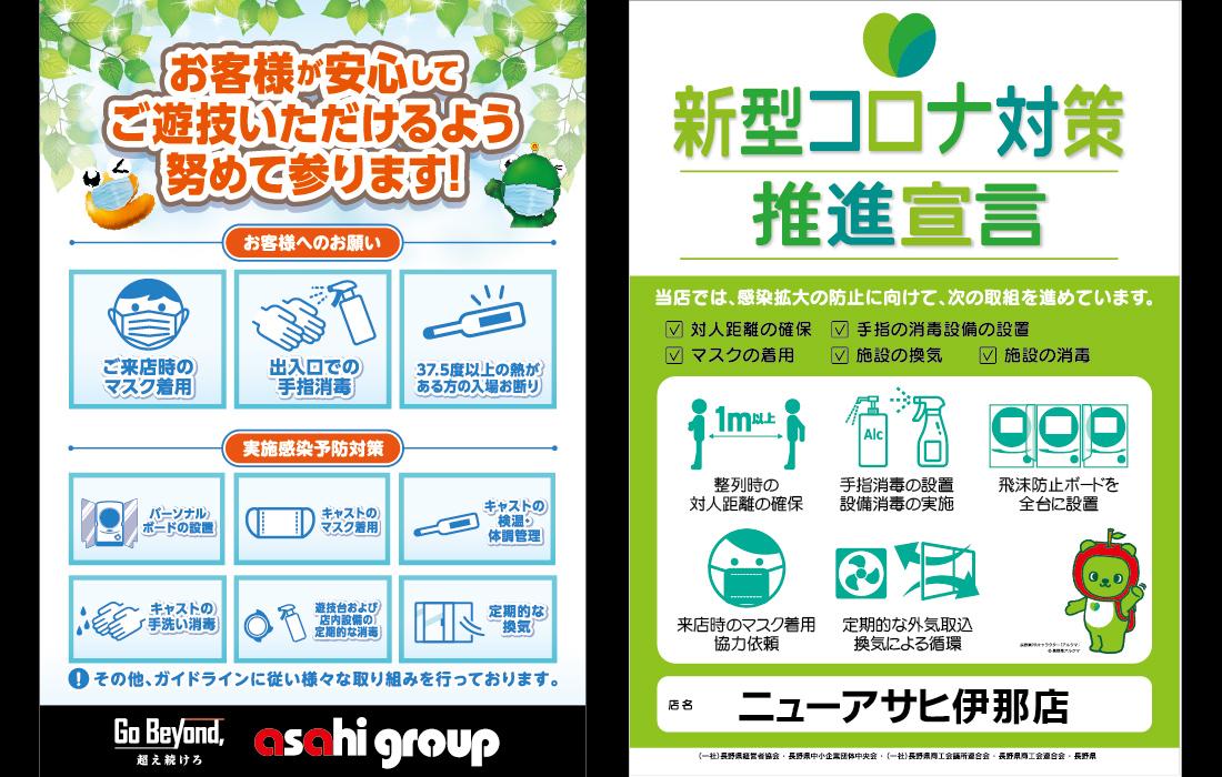 6月11日ディスクアップ増台!